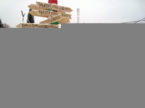 В Мордовии заключённым указали расстояние до свободы