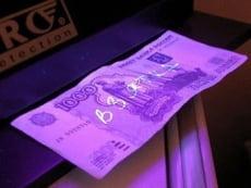 Саранскую компанию за дачу взятки в 1 тысячу оштрафовали на миллион