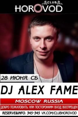 DJ Alex Fame постер