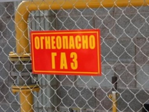 В Мордовии перед судом предстанет инженер-энергетик
