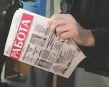 Ситуация на рынке труда Мордовии оценена как стабильная