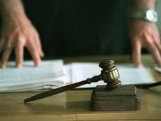 Жителя Саранска осудят в Рязанской области за ложное сообщение о газелисте-террористе