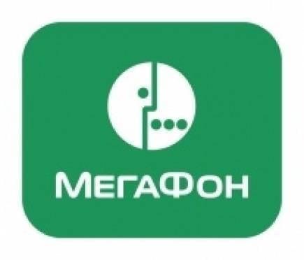 «МегаФон» назван самой клиентоориентированной компанией России в 2015 году