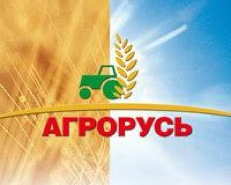 Успехи аграриев Мордовии признаны на Международном уровне