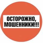 Жителя Саранска по-крупному обманули при покупке авто