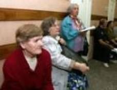 Пенсию по инвалидности назначат по новым правилам