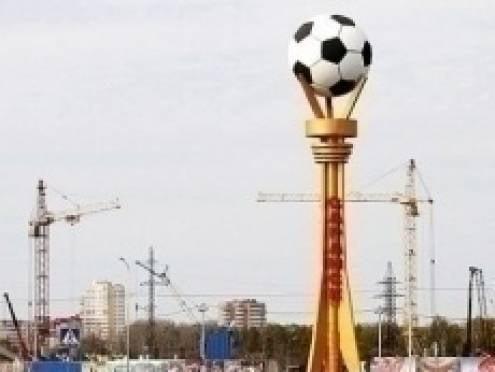 За срыв сроков строительства стадионов ЧМ-2018 могут оштрафовать