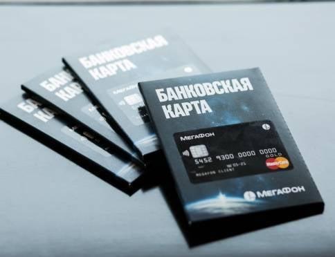 Сеть кафе «Му-Му» и ресторанов «Чайхона №1» стали партнерами «МегаФона»