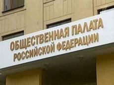 Хиджабы в школах Мордовии: проблему обсудили в Общественной палате РФ