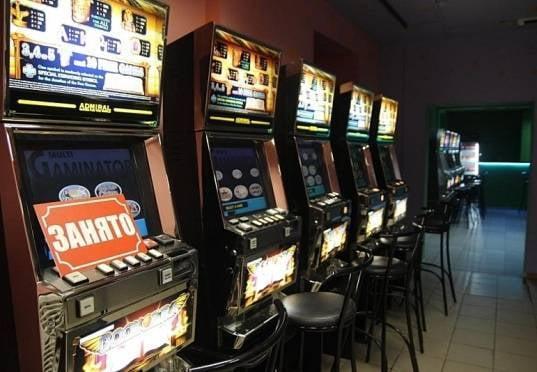 Игровые автоматы краснодар