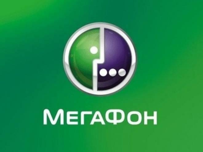 Эксперты признали Сочи российской столицей 4G от «МегаФона»