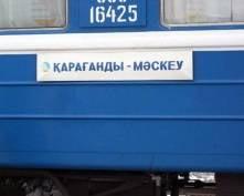 Рузаевские оперативники задержали «путешественника» с почти 1 кг наркотиков
