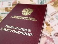 В России некоторые пенсионеры получат январскую пенсию до Нового года