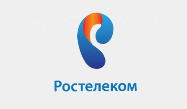 «Ростелеком» внедрил «Интерактивное ТВ» для бизнеса
