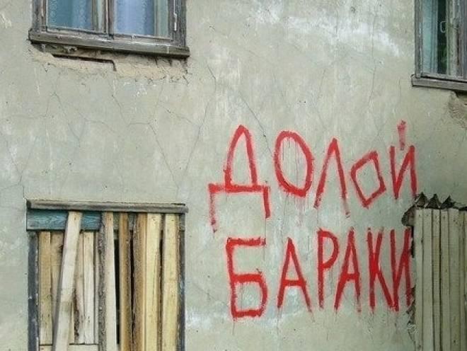 Чиновники Саранска решили отремонтировать аварийный дом