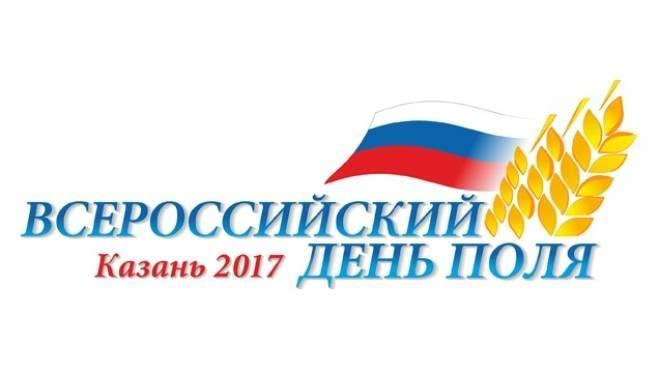 Делегация из Мордовии едет на Всероссийский день поля