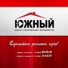 Центр строительных и отделочных материалов «Южный»
