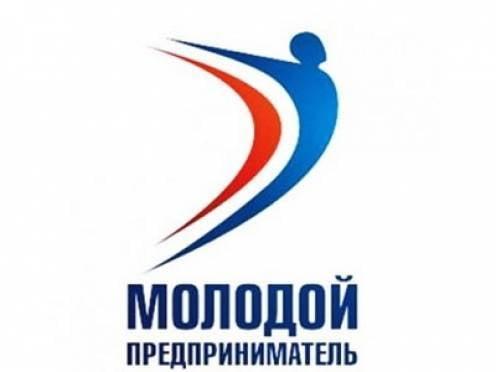 В Мордовии выберут лучшего молодого предпринимателя