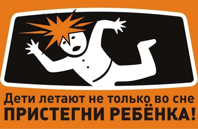 Пристегните ребенка: мордовские гаишники выходят на «охоту»
