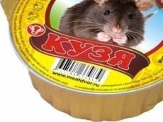 В Мордовию из Китая может попасть мясо крыс и лисиц под видом мясных консервов