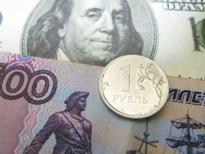 Цена за доллар может вырасти до 42 рублей