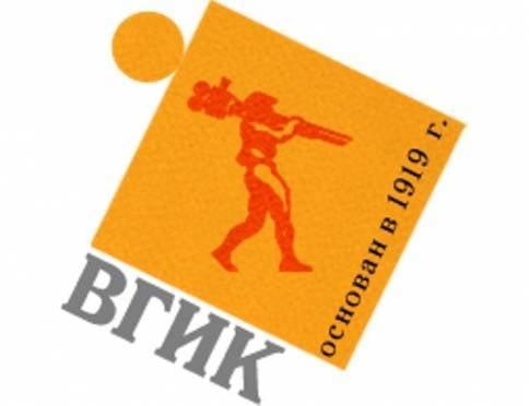 IX международная киношкола ВГИК пройдет в Саранске