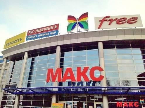В канун Нового года ТК «МАКС» открывает зону развлечений и фудкорт
