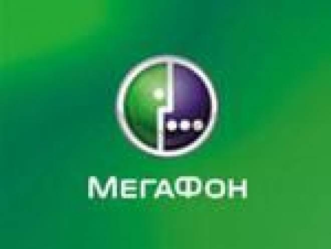 Клиенты компании «МегаФон» в Мордовии получат доступ к услугам связи четвертого поколения