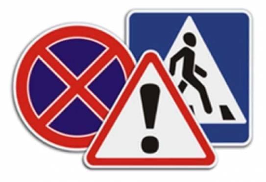 Жителей Мордовии просят не проходить мимо нарушителей ПДД
