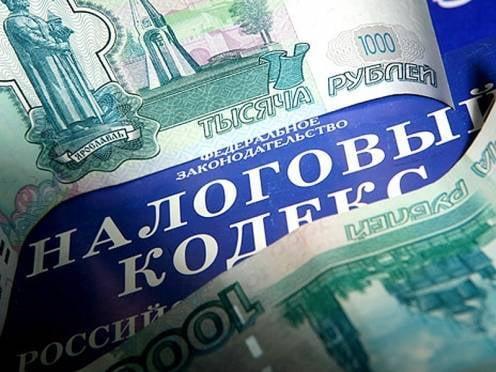 За год жители Мордовии заплатили 30 млрд рублей налогов