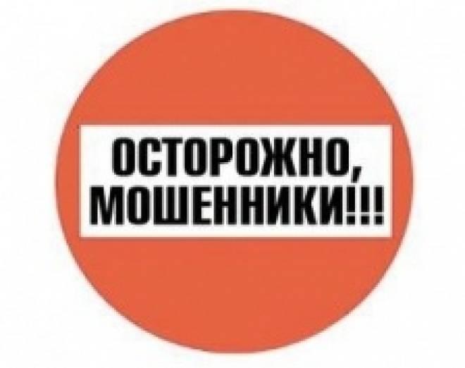 В Саранске «работодатели» заработали на соискателе