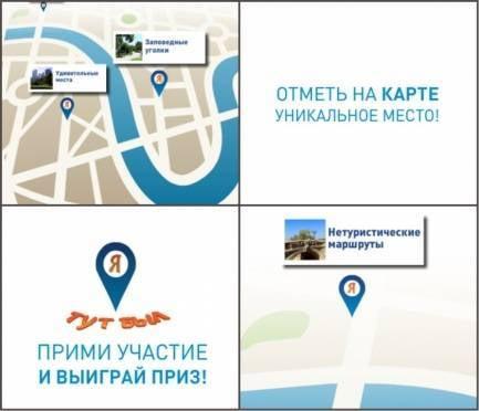«Ростелеком» наградил участников конкурса «Я тут был» в Мордовии