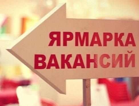 Бывшие работники «Мордовцемента» ходят на ярмарки в поисках работы