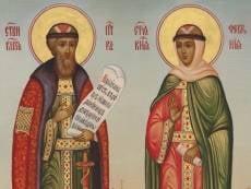 В Саранске отметят День семьи, любви и верности