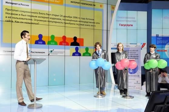 Заканчивается регистрация на всероссийский чемпионат «Изучи интернет — управляй им»