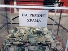 В Мордовии украли пожертвования из церкви
