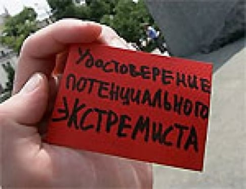 Экстремист из Чамзинки заплатит штраф в 100 тыс рублей