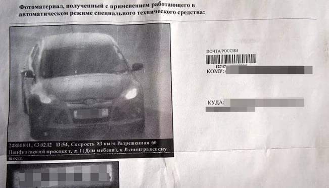 За 8 месяцев камеры на дорогах Мордовии «собрали» 452 тысяч нарушений