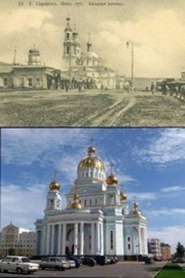 Саранск - эстафета времени постер