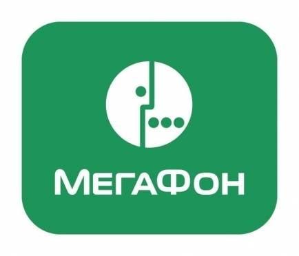 «МегаФон» предложил удобную услугу для неудобных моментов