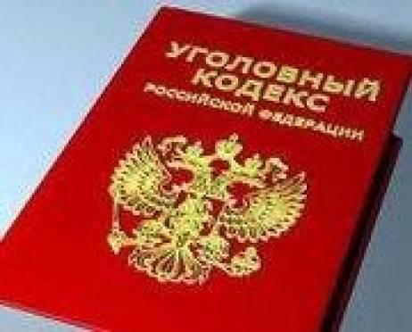 В Мордовии начальник почтамта присвоила деньги клиентов