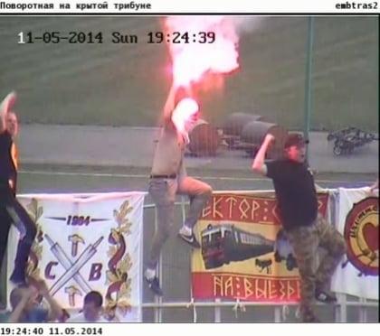 В Саранске наказали фанатов «Арсенала»