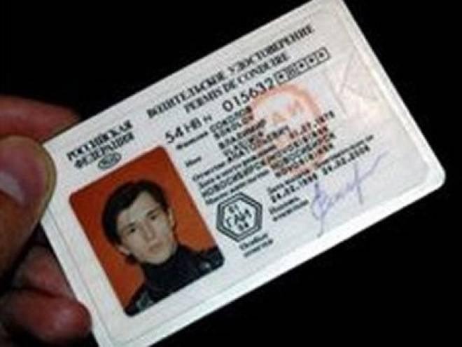 Водители Мордовии смогут вернуть права без медицинской справки