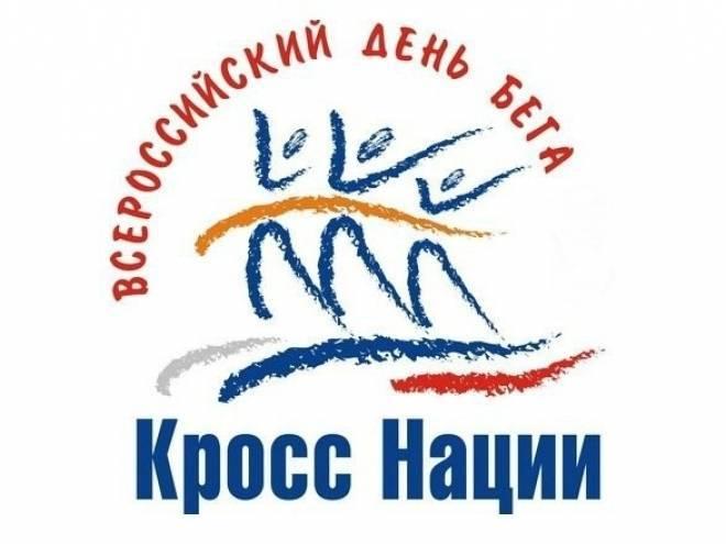 Жители Мордовии снова пробегут «Кросс нации»