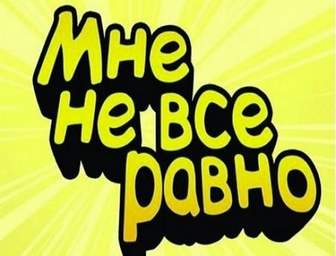 Не проходите мимо: благотворительный флэшмоб в Саранске!