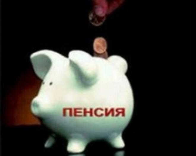 Жители Мордовии не пожалели на будущую пенсию 180 млн. рублей