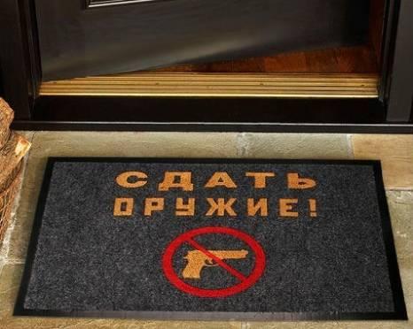 Жителей Мордовии призывают разоружаться