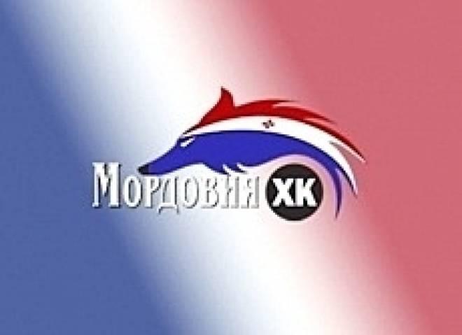 ХК «Мордовия» «забраковал» двух игроков