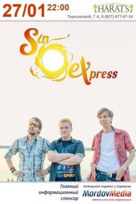 Sun Express постер
