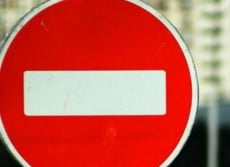 Ради матча РФПЛ в Саранске перекроют несколько улиц